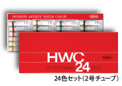 Holbein HWC 24 Transparent Water Colors 5ml 24 Color Set