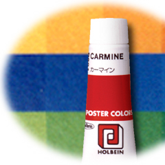 Holbein Poster Color 11ml Tube 6 Colors