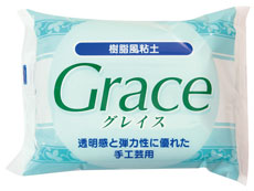 Grace Resin style Clay 200g