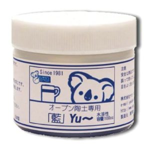 Dedicated for china clay for oven Indigo Yu - 100ml