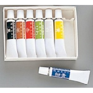 Pottery underglaze colors, 7 color set 17g tube